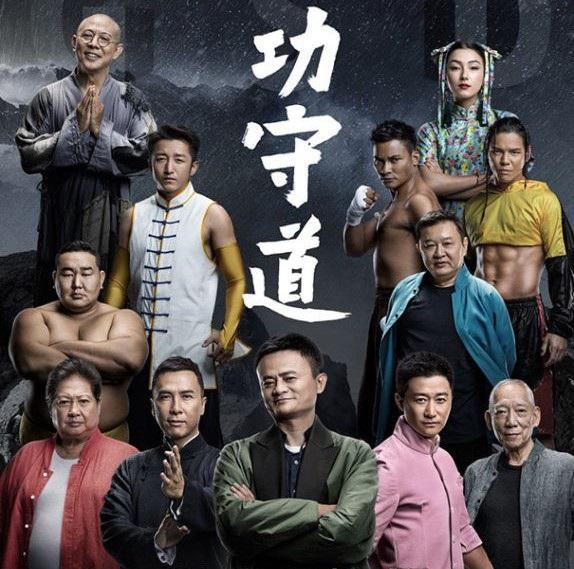 Gần đây, Jack Ma chia sẻ nhiều về dự án phim ngắn mà ông tham gia trên tài khoản mạng xã hội Weibo (Trung Quốc).