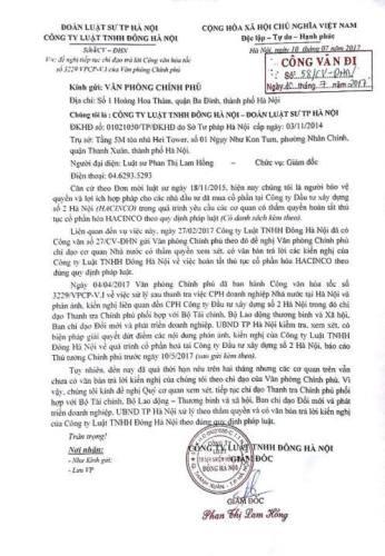 Kiến nghị của Công ty Luật TNHH Đông Hà Nội gửi Văn phòng Chính phủ.