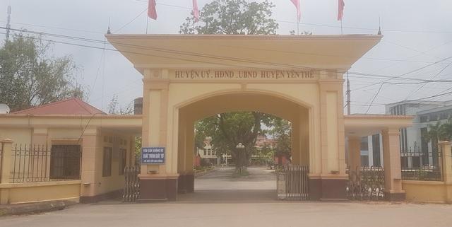Trách nhiệm trong việc để xảy ra những sai phạm đặc biệt nghiêm trọng, có dấu hiệu tiêu cực về đất rừng tại huyện Yên Thế thuộc về lãnh đạo UBND huyện Yên Thế.