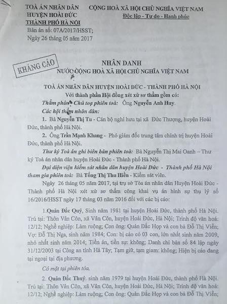 Hà Nội: Những dấu hiệu oan sai trong kỳ án khởi tố xong 14 năm sau mới tuyên án - 5