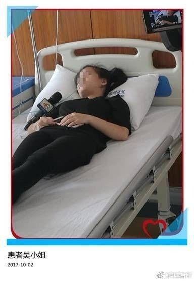 Wu Xiaojing được cho là đã chơi game nhiều tiếng dẫn đến mù tạm thời một bên mắt.