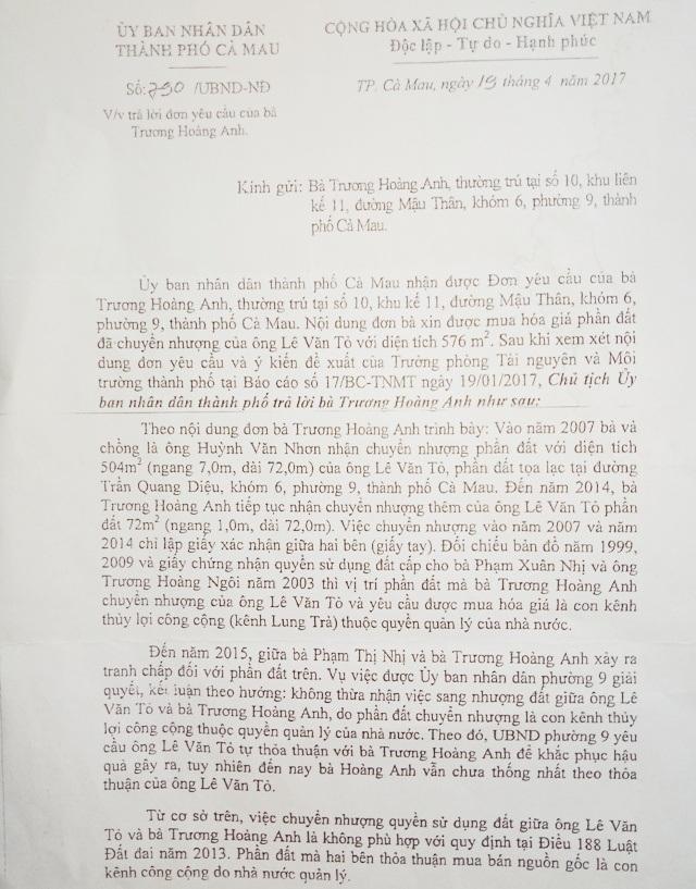 Cơ quan chức năng xác định, việc mua bán của bà Trương Hoàng Anh và ông Lê Văn Tỏ không được thừa nhận vì đất thuộc quyền quản lý của Nhà nước.