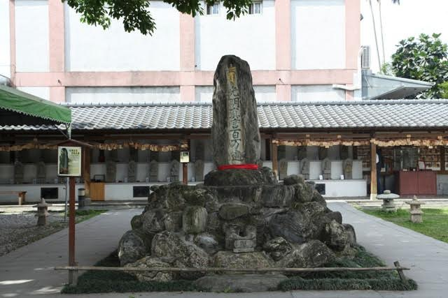 Khánh tu viện: Ngôi chùa Nhật Bản duy nhất tại Hoa Đông - 3