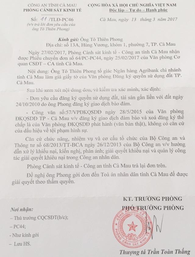 Vợ chồng ông Phong – bà Hiền cho rằng, có việc giả hồ sơ, chữ ký của vợ chồng ông và thuộc về thẩm quyền của cơ quan công an xử lý, nhưng công an lại đá trách nhiệm qua tòa án là không thể chấp nhận được.