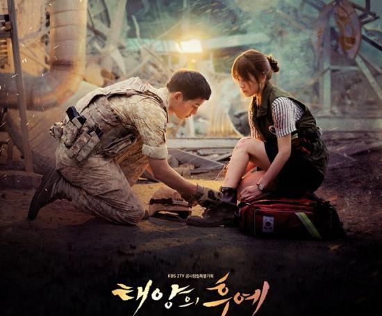8 chặng đường tình của Song Hye Kyo trên màn ảnh - 9
