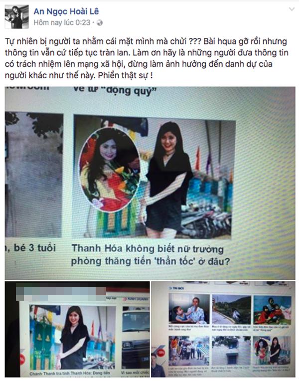 An Japan bức xúc vì hình ảnh của cô được sử dụng để minh hoạ cho bài viết về nữ trưởng phòng ở Thanh Hoá.