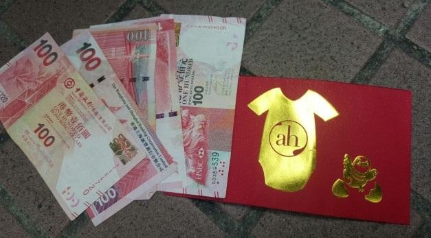 Phong bao mà gia đình Huỳnh Hiểu Minh và Angelababy gửi cho các phóng viên.
