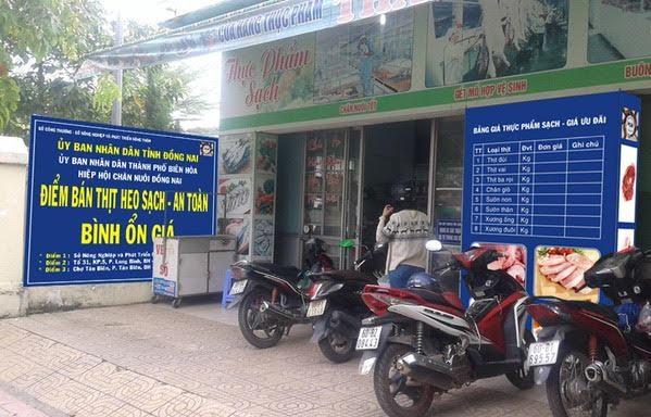 Điểm bán thịt heo bình ổn giá đầu tiên tại Đồng Nai sẽ mở cửa vào ngày mai (30/4)