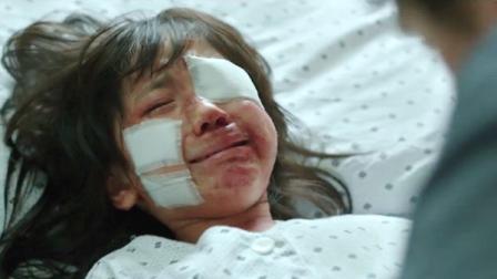 Hình ảnh lên án nạn ấu dâm trong phim Hàn Quốc (ảnh minh họa)