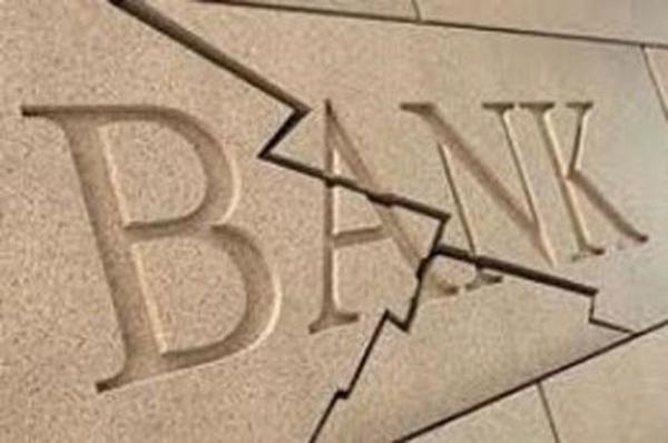 Dự thảo Luật hỗ trợ tái cơ cấu các tổ chức tín dụng và xử lý nợ xấu đưa ra nhiều trường hợp mà tổ chức tín dụng lâm vào, cao nhất sẽ bị Ngân hàng Nhà nước xem xét, quyết định đặt vào tình trạng kiểm soát đặc biệt (ảnh minh họa).
