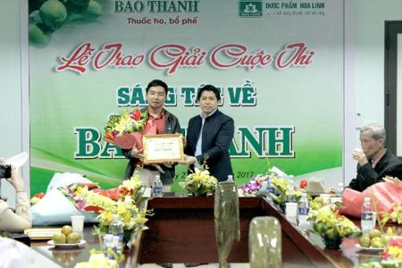 (Anh Quách Tuấn Hải – Đạt giải nhất Sáng tác slogan về Bảo Thanh)