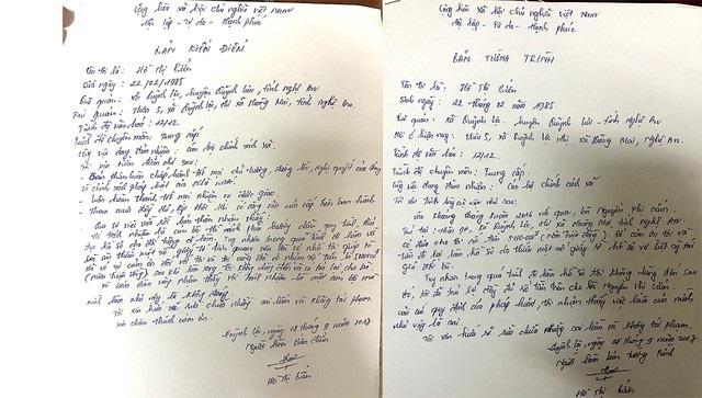 Đáng chú ý trong vụ việc này có bà Hồ Thị Biển - cán bộ chính sách xã Quỳnh Lộc đã xuất hiện và làm Biên bản tường trình và biên bản kiểm điểm vì để xảy ra những sai sót không đáng có.