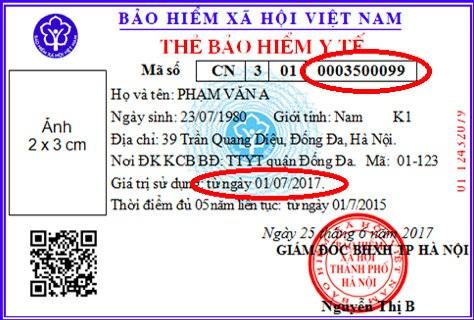 BHXH VN: Công bố việc cấp mã số bảo hiểm xã hội - 2