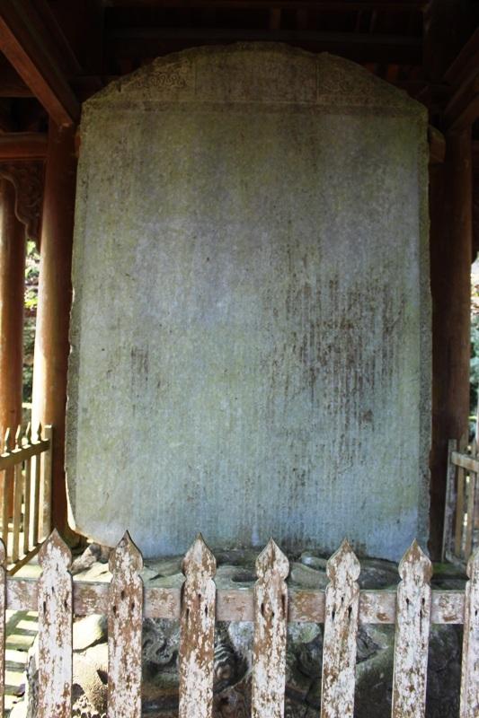 Mặt trước của bia khắc tổng số 4.257 chữ Hán là một bài minh văn phản ánh các đức tính cao cả, tốt đẹp của vua Lý Nhân Tông, phản ánh tinh thần sùng Phật của Đại Việt thời Lý, phản ánh một nghi lễ và lễ hội đặc sắc của thời Lý