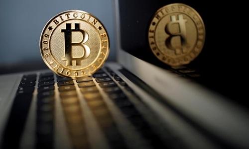 Tiền ảo Bitcoin hiện vẫn bị cấm lưu hành tại Việt Nam.