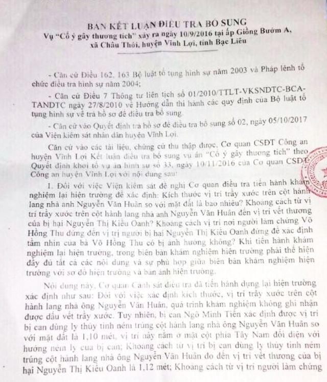 Bản kết luận điều tra bổ sung của CQĐT Công an huyện Vĩnh Lợi. Trong đó, một số nhân chứng xác định có mặt tại hiện trường, nhưng không xác định được ly thủy tinh có trúng bị hại.