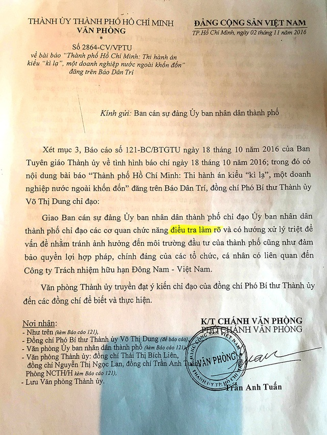 Thành ủy TP.HCM đã có văn bản yêu cầu Ban cán sự Đảng UBND chỉ đạo chuyển hồ sơ đến cơ quan chức năng để điều tra làm rõ từ ngày 2/11/2016 nhưng đến nay Cục THADS TPHCM vẫn chưa nhận được văn bản của cơ quan trên.