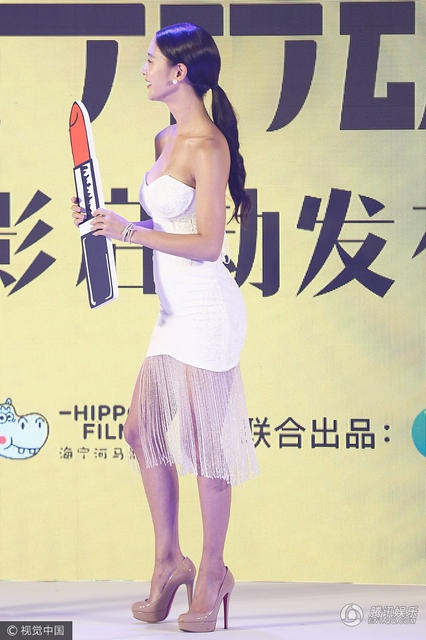 Clara từng tham gia một số bộ phim truyền hình trước khi trở thành hiện tượng của Hàn Quốc nhờ hình ảnh gợi cảm trong chiếc quần legging khi tới cổ vũ một trận bóng chày. Chỉ sau một đêm, hình ảnh nóng bỏng và khỏe khoắn của cô trên sân bóng đã xuất hiện tràn lan trên mạng xã hội và giúp cô trở thành ngôi sao được chú ý.