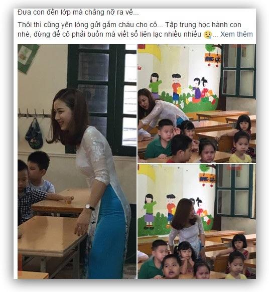 Những bức ảnh chụp trộm cô giáo xinh đẹp đang gây sốt trên mạng