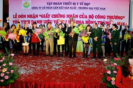 Để mở rộng địa bàn, Liên Kết Việt luôn tung ra những chiêu trò, khuyến mãi hấp dẫn dụ dỗ các nhà đầu tư.