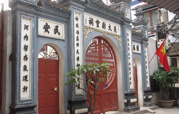 Di tích đền, đình Lương Sử, phường Văn Chương, quận Đống Đa, thành phố Hà Nội. Ảnh: TL.