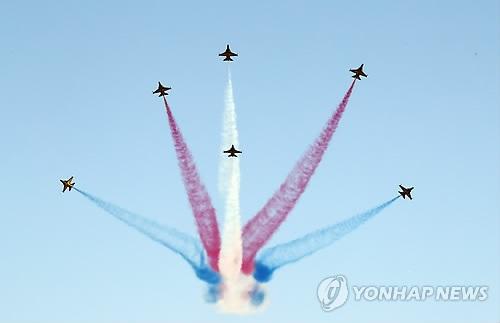 Đội máy bay nhào lộn Hàn Quốc (Ảnh: Yonhap)