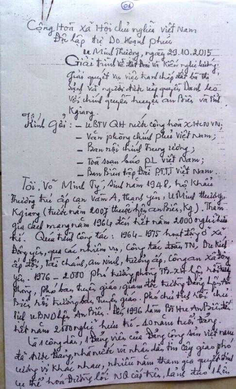 Đơn xác nhận nguồn gốc đất và việc lấy đất của bà Thị Sảnh do ông Võ Minh Tý - nguyên Chủ tịch, Bí thư huyện An Biên (giai đoạn 1989 - 2000) xác nhận bằng văn bản