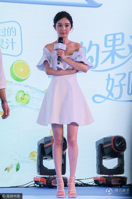 Dương Mịch xuất hiện đầy thu hút tại một sự kiện thời trang ngày 24/6.