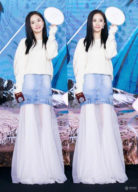 Chiếc váy vô cùng sáng tạo và lạ mắt của Dương Mịch, một trong những biểu tượng thời trang hàng đầu của làng giải trí Hoa ngữ.