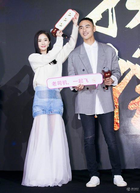 Dương Mịch đẹp đôi bên Nguyễn Kinh Thiên - 7