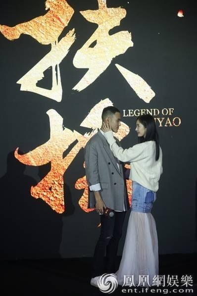Dương Mịch đẹp đôi bên Nguyễn Kinh Thiên - 9