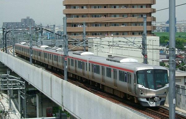 Lãnh đạo công ty đường sắt đã phải xin lỗi vì chuyến tàu khởi hành sớm 20 giây so với lịch trình