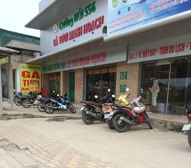 Nhà hàng Mạnh Hoạch Cường 556 bị cho là đã xâm phạm nhãn hiệu của công ty Quốc Ấn.