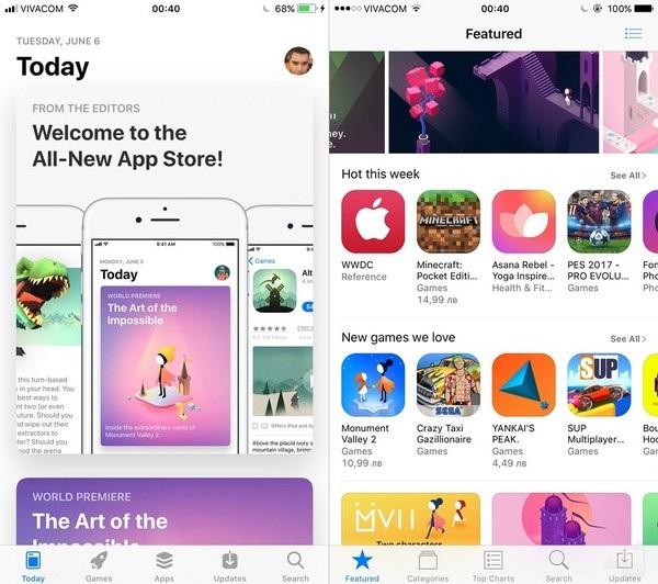Kho ứng dụng App Store: giao diện kho ứng dụng trên iOS cũng đã được thiết kế lại hoàn toàn, chia ra thành từng chuyên mục khác nhau như ứng dụng trong ngay (Today), game và ứng dụng...