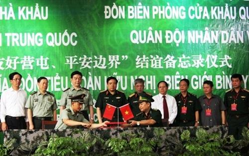 Giao lưu biên giới là chương trình được tổ chức thường niên giữa Việt Nam và Trung Quốc (ảnh: QĐND)
