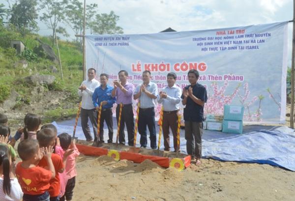 Khởi công xây dựng điểm trường tiểu học thôn Khâu Táo, xã Thèn Phàng, huyện Xín Mần, tỉnh Hà Giang