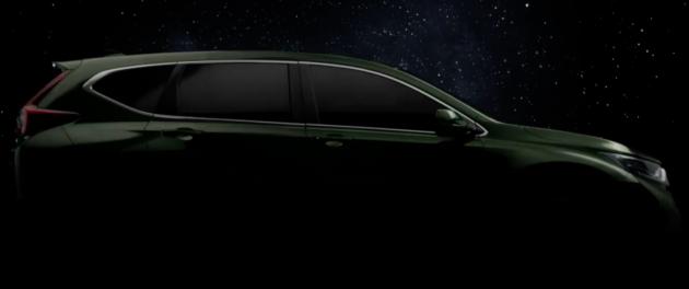 Honda CR-V 2017 cho thị trường Đông Nam Á có gì mới? - 1