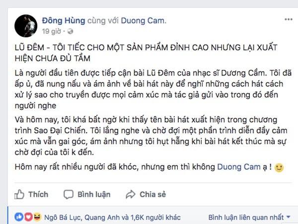 Đông Hùng chê phần trình diễn của Dương Hoàng Yến.