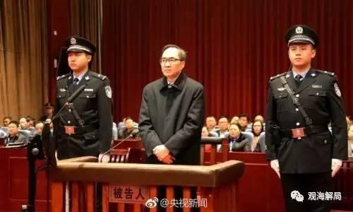 Dư Viễn Huy trước tòa
