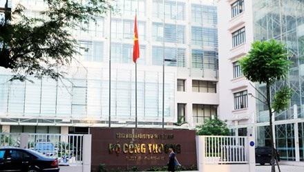 Trự sở Bộ Công Thương (ảnh minh họa).