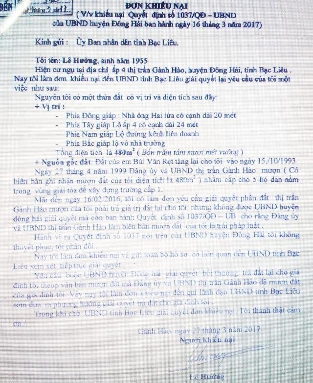 Ông Lê Hưởng tiếp tục có đơn khiếu nại, không đồng tình với cách giải quyết của UBND huyện Đông Hải.