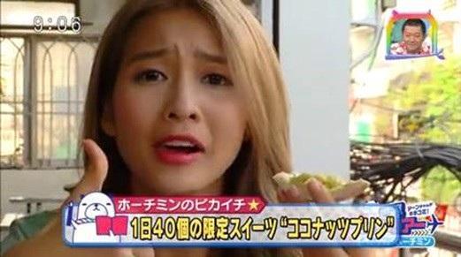 """3 hot girl Việt xinh đẹp được truyền thông Nhật """"ưu ái"""" - 9"""