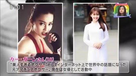 """3 hot girl Việt xinh đẹp được truyền thông Nhật """"ưu ái"""" - 10"""