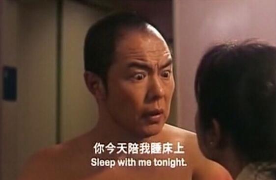 """Trương Thiết Lâm và Lâm Tâm Như từng vào vai tình nhân trong bộ phim truyền hình """"Tân Đỗ Quốc Phù Thành""""."""