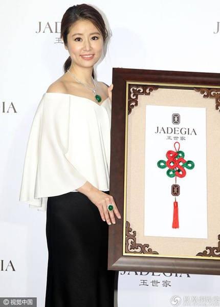 Lâm Tâm Như tham dự một sự kiện ở Đài Loan, ngày 21/4 với vẻ ngoài rạng ngời và quyến rũ.
