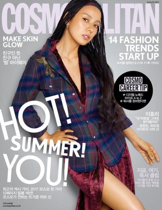 Lee Hyori là gương mặt trang bìa trên tạp chí Cosmopolitan, số tháng 8/2017. Nữ ca sĩ 41 tuổi cho biết, năm 2017, cô trở lại với âm nhạc sau vài năm nghỉ ngơi, lập gia đình, rời xa showbiz để tìm cảm hứng mới.