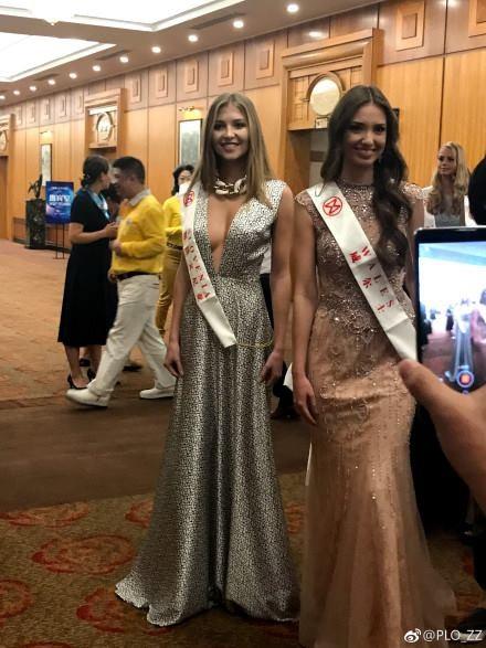 Hoa hậu Mỹ Linh diện áo dài trắng trong tiệc từ thiện của Hoa hậu Thế giới 2017 - 14