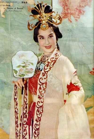 Bà Lý Lệ Hoa trên màn ảnh.