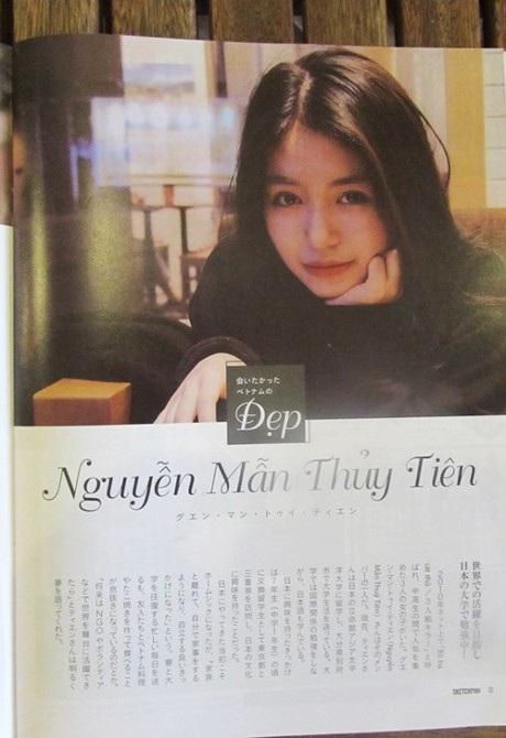 """3 hot girl Việt xinh đẹp được truyền thông Nhật """"ưu ái"""" - 1"""