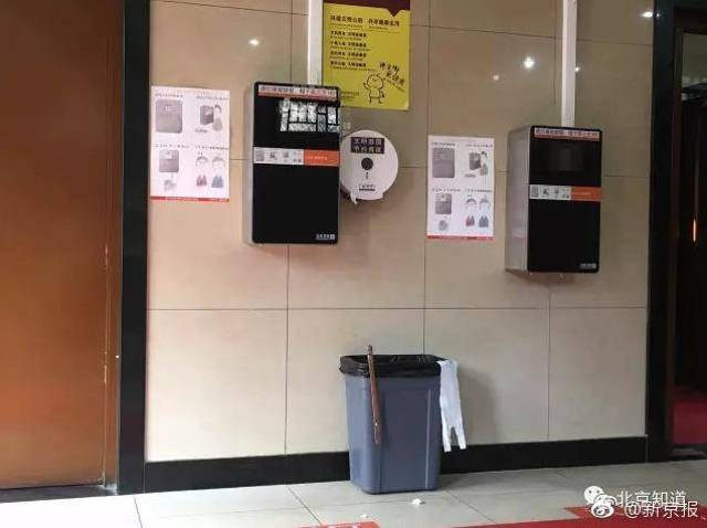 Đặt máy scan khuôn mặt trong toilet công cộng để chống trộm giấy vệ sinh - 1